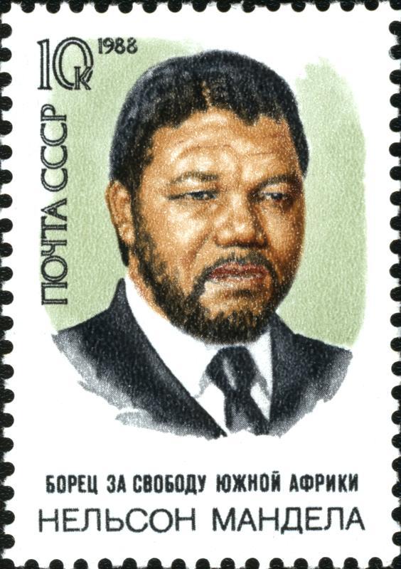 MandelaBriefmarkeSU